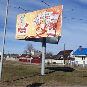 Могилёвская-Соляникова_билборд_сторона_А
